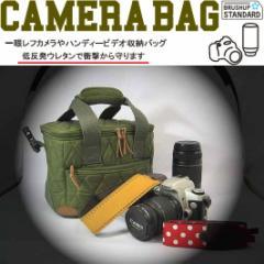 UPPER WEST カメラバッグ 一眼レフカメラ・ハンディビデオ収納