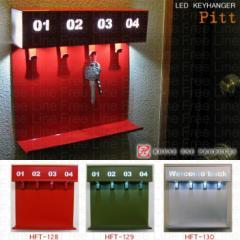 【HOUSE USE PRODUCTS】LED KEYHANGER Pitt 全3色 センサーで自動点灯するLEDライト使用キーハンガー