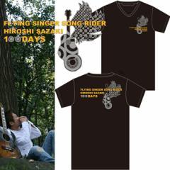 左嵜啓史オフィシャルデザインTシャツ フライングシンガーソングライダー100DAYS ブラック 荒川 眞一郎氏ロゴデザイン