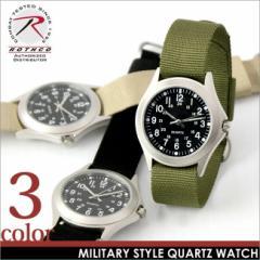 ROTHCO ロスコ 腕時計 メンズ ミリタリーウォッチ レディース (rothco-4127-4427-4527)