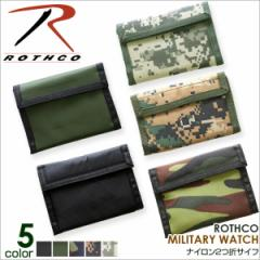 ロスコ 財布 ウォレット rothco-10629-10630-10635-10640 0828
