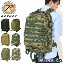 ROTHCO ロスコ バッグ メンズ リュック リュックサック バックパック ヴィンテージ アメカジ ミリタリー (rothco-assault-pack)