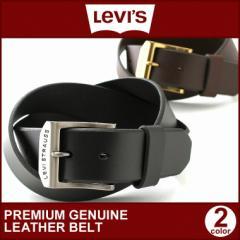 リーバイス Levis Levis ベルト メンズ 本革 大きい アメカジ ブランド レザーベルト 本革 ベルト メンズ 大きいサイズ