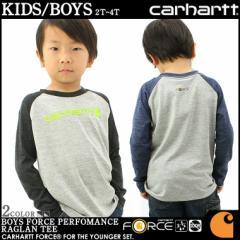 【子供服】 カーハート Carhartt ロンt ラグラン 子供服 男の子 ラグランtシャツ 長袖 tシャツ アメカジ ブランド