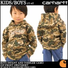 【子供服】 カーハート Carhartt パーカー 子供服 男の子 ジップパーカー ジップアップパーカー スウェット アメカジ