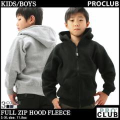 PRO CLUB プロクラブ パーカー キッズ 子供服 ジップアップ スウェット 無地 ジップアップパーカー 黒 白 アメカジ ストリート
