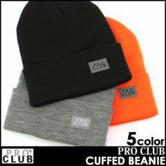 プロクラブ PRO CLUB ニットキャップ メンズ ビーニー ニット帽 キャップ 帽子 折り返し 無地 proclub