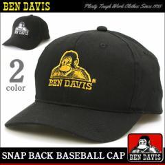 ベンデイビス BEN DAVIS ベンデイビス スナップバックキャップ メンズ 大きいサイズ キャップ 帽子 メンズ BENDAVIS