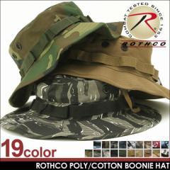 【19カラー】 ROTHCO ロスコ ブーニーハット ジャングルハット 迷彩 無地 キャップ ハット 帽子 メンズ 大きいサイズ
