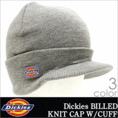 Dickies ディッキーズ ニットキャップ メンズ ニット帽 帽子 秋冬 ビーニー ツバ付き (billed knit)