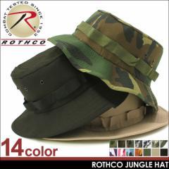【14カラー】 ROTHCO ロスコ ブーニーハット ジャングルハット 迷彩 無地 キャップ ハット 帽子 メンズ 大きいサイズ
