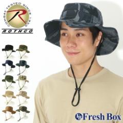 【7カラー】 ROTHCO ロスコ ブーニーハット ジャングルハット 迷彩 無地 キャップ ハット 帽子 メンズ 大きいサイズ