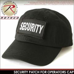ROTHCO ロスコ キャップ 帽子 メンズ ミリタリー 無地 黒 ブラック 大きいサイズ
