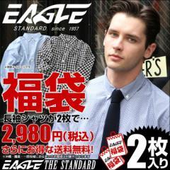 福袋 2018 メンズ EAGLE THE STANDARD シャツ メンズ 大きいサイズ ボタンダウンシャツ 長袖 カジュアルシャツ