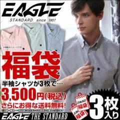 3枚入り 福袋 メンズ 夏 2018 EAGLE THE STANDARD シャツ メンズ 半袖 大きいサイズ メンズ シャツ 半袖シャツ