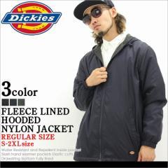 Dickies ディッキーズ ジャケット メンズ 大きいサイズ マウンテンパーカー ナイロンジャケット アウター ブルゾン アメカジ