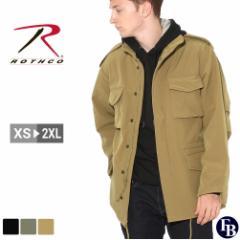 ROTHCO ロスコ M-65 M65 ジャケット メンズ 大きいサイズ ソフトシェルジャケット ミリタリージャケット アウター