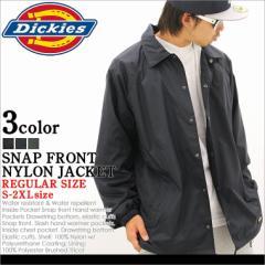 Dickies ディッキーズ ジャケット メンズ 大きいサイズ コーチジャケット 無地 ナイロンジャケット (76242)