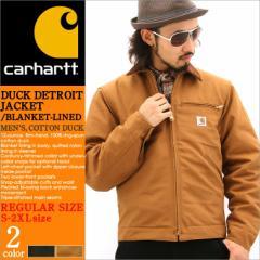 Carhartt カーハート ジャケット メンズ 秋冬 デトロイトジャケット アメカジ 大きいサイズ メンズ ワークジャケット ダックジャケット