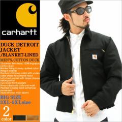【3XL-5XL】 Carhartt カーハート デトロイトジャケット カーハート ジャケット メンズ 大きいサイズ ワークジャケット