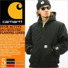 Carhartt カーハート ジャケット メンズ 秋冬 アクティブジャケット アメカジ 大きいサイズ メンズ ワークジャケット ダックジャケット