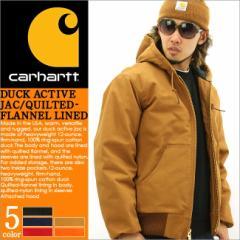 【送料無料】 Carhartt カーハート ジャケット メンズ 大きいサイズ アメカジ ブランド アウター ブルゾン ジャケット 通販 黒 ブラック