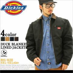 【BIGサイズ】 【3XL-5XL】 ディッキーズ Dickies ジャケット メンズ 大きいサイズ ワークジャケット