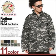 ROTHCO ロスコ M65 フィールドジャケット メンズ 大きい ライナー付き ミリタリージャケット ジャケット アウター