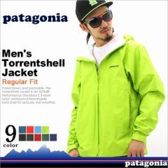 【送料無料】 Patagonia パタゴニア マウンテンパーカー メンズ トレントシェルジャケット 大きいサイズ トレントシェル ジャケット