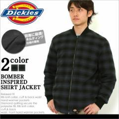 ディッキーズ Dickies ジャケット メンズ 大きいサイズ アウター ブルゾン 防寒 ボアジャケット シャツジャケット フランネル ジャケット