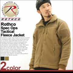 ROTHCO ロスコ ジャケット メンズ ブランド シェルジャケット ソフトシェルジャケット 防寒 無地 ロスコ ジャケット メンズ 大きいサイズ