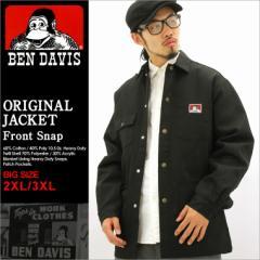 【BIGサイズ】 【送料無料】 [3XL-4XL] BEN DAVIS ベンデイビス ジャケット メンズ ワークジャケット bendavis 黒 ブラック 大きいサイズ