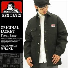【送料無料】 BEN DAVIS ベンデイビス ジャケット メンズ ワークジャケット bendavis 黒 ブラック アメカジ ブランド 大きいサイズ