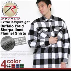 ROTHCO ロスコ ジャケット メンズ 大きいサイズ シャツジャケット ボア チェック チェック柄 アウター ブルゾン 防寒 秋冬