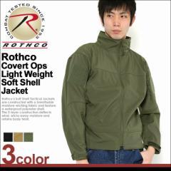 ROTHCO ロスコ ジャケット メンズ 大きいサイズ アウター ブルゾン シェルジャケット 防寒