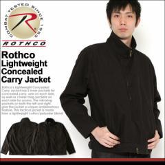 ロスコ ROTHCO ジャケット メンズ 大きいサイズ アウター ブルゾン 米軍 ミリタリー carry jacket
