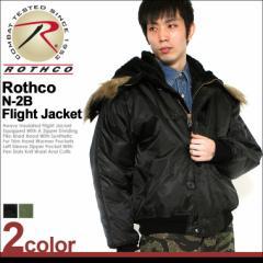 ROTHCO ロスコ N-2B フライトジャケット ミリタリージャケット アウター ブルゾン n2b 大きいサイズ 通販