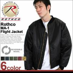 ROTHCO ロスコ MA1 ジャケット メンズ MA-1 フライトジャケット ミリタリージャケット 大きいサイズ アウター 大きい