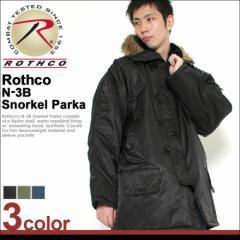 ROTHCO ロスコ ジャケット メンズ 秋冬 大きいサイズ N-3B N3B フライトジャケット ミリタリージャケット アウター メンズ ブルゾン 防寒