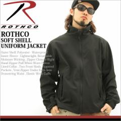ロスコ ROTHCO ジャケット メンズ 大きいサイズ ソフトシェル 無地 黒 ブラック 撥水 防寒