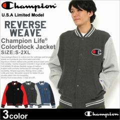 【送料無料】 Champion チャンピオン スタジャン メンズ ジャケット スウェット 大きいサイズ メンズ USA限定モデル