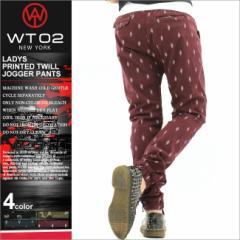 [WT02] ジョガーパンツ レディース 大きいサイズ 迷彩 柄 プリント サルエルパンツ サルエル ダンス 衣装 ストリート ダンス