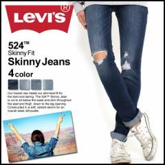 【レディース】 Levis Levis リーバイス 524 スキニー ジーンズ レディース スキニーデニム ダメージ ワンウォッシュ