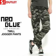 【アウトレット】返品・交換・キャンセル不可!ジョガーパンツ メンズ 大きいサイズ ジョガーパンツ 迷彩 カモ 迷彩柄 パンツ