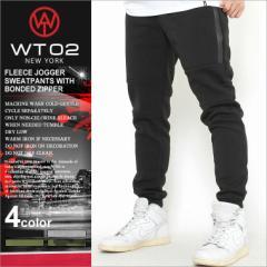 wt02 ジョガーパンツ スウェット 裏起毛 ジョガーパンツ メンズ 迷彩 スウェットパンツ メンズ 裏起毛 大きいサイズ