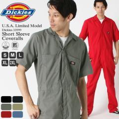 ディッキーズ (Dickies) つなぎ メンズ ディッキーズ つなぎ メンズ 半袖 つなぎ 作業着 つなぎ服 大きいサイズ メンズ