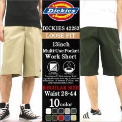 【2本で送料無料】 Dickies ディッキーズ ハーフパンツ メンズ 大きいサイズ ワークショーツ アメカジ チノ ブラック カーキ