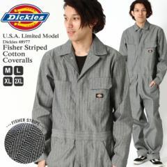 【送料無料】 Dickies ディッキーズ つなぎ 長袖 メンズ ツナギ カバーオール 作業服 フィッシャー ストライプ 大きいサイズ