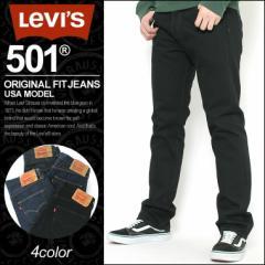 Levis 501 Levis 501 リーバイス 501 ジーンズ メンズ デニムパンツ アメカジ 大きいサイズ メンズ