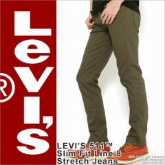 【送料無料】 リーバイス 511 Levis 511 Levis 511 ジーンズ メンズ デニム 大きいサイズ メンズ ジーパンツ デニムパンツ
